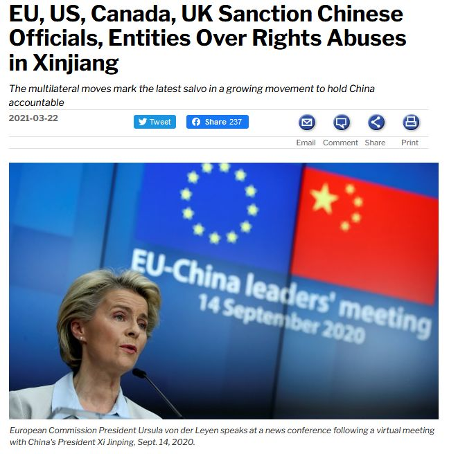 EU, US, Canada, UK Sanction Chinese Officials, Entities Over Rights Abuses in Xinjiang
